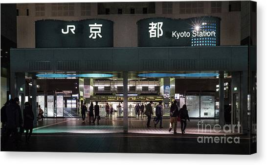 Bullet Trains Canvas Print - Kyoto Train Station, Japan by Perry Rodriguez
