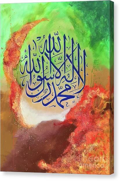 Canvas Print featuring the painting La-illaha-ilallah-2 by Nizar MacNojia