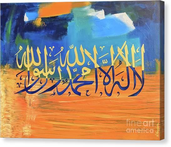 Canvas Print featuring the painting La-illaha-ilallah-3 by Nizar MacNojia