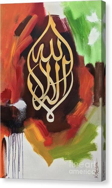 Canvas Print featuring the painting La-illaha-ilallah by Nizar MacNojia