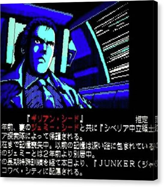 Cyberpunk Canvas Print - Let's See: blade Runner Car by XPUNKWOLFMANX Jeff Padget