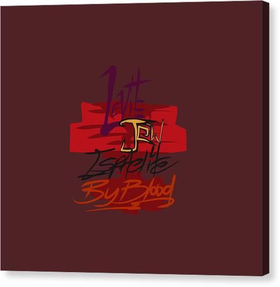 Levite By Blood Canvas Print