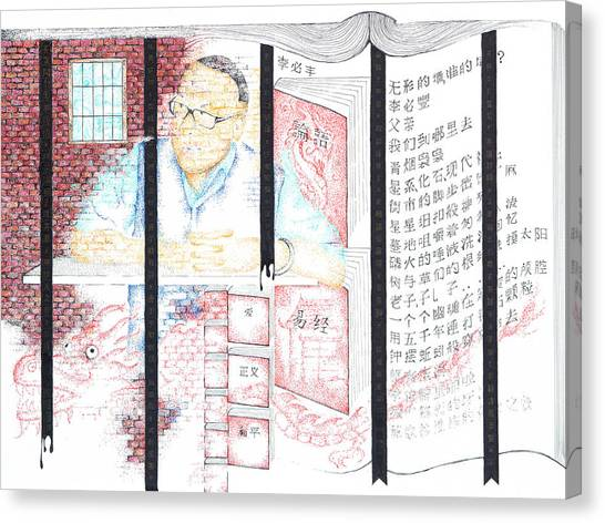 Li Bifeng-invisible Walls, Whose Walls? Canvas Print