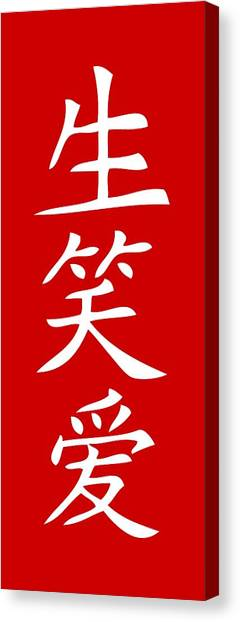 Chinese Character Canvas Prints Page 29 Of 31 Fine Art America