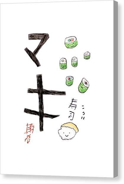 Canvas Print - Maki by Kato D