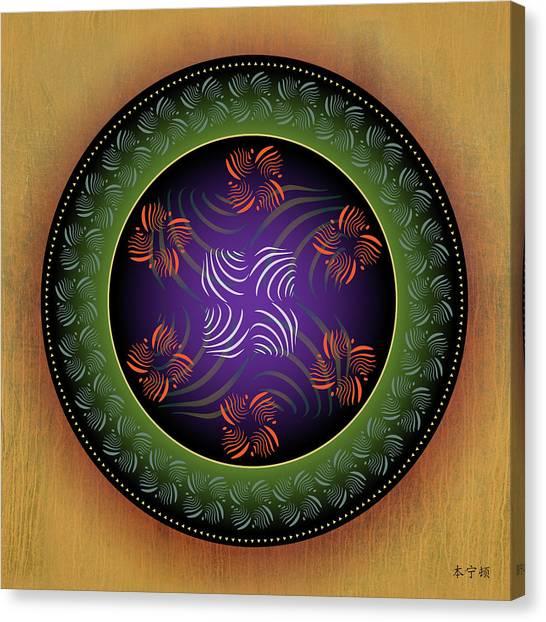 Mandala No. 23 Canvas Print