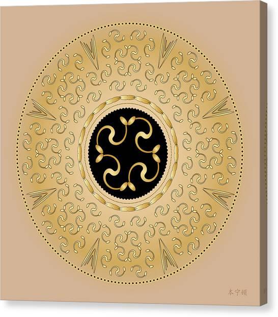 Mandala No. 57 Canvas Print
