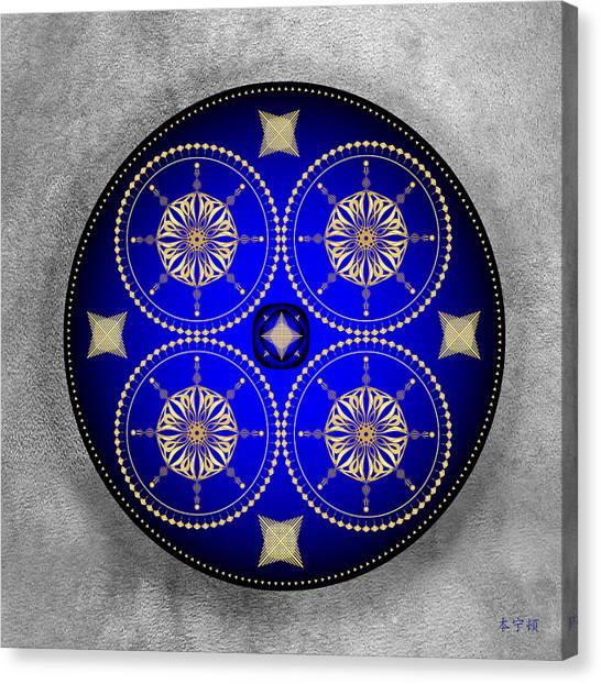 Mandala No. 59 Canvas Print