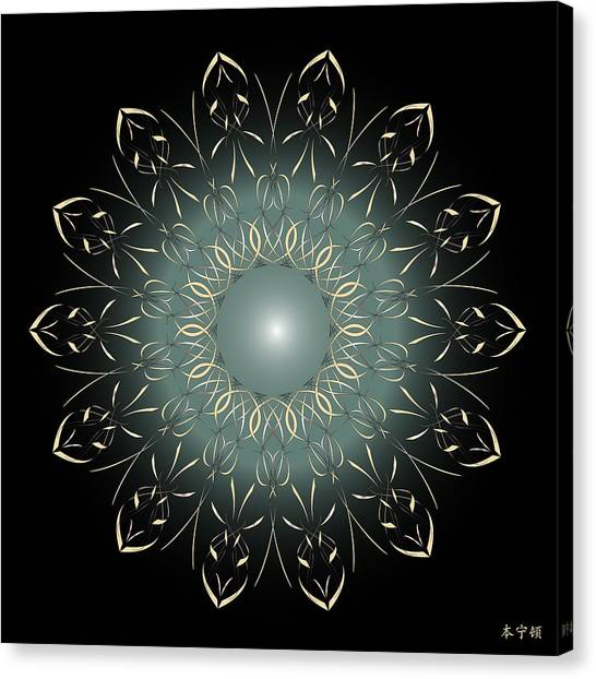 Mandala No. 64 Canvas Print