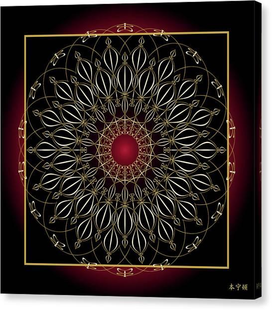 Mandala No. 82 Canvas Print