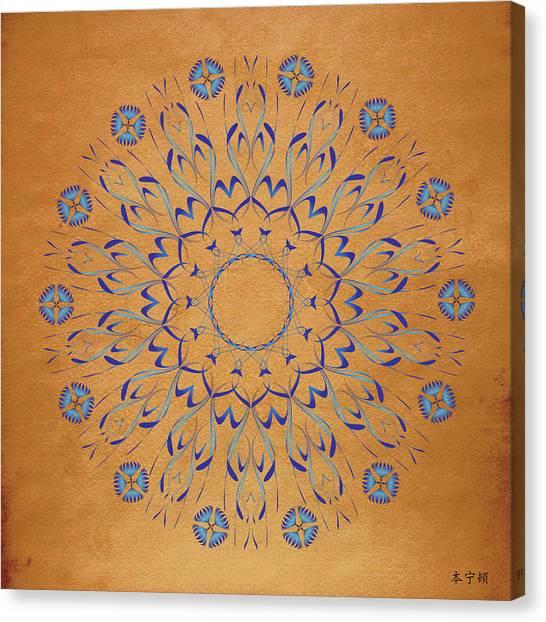 Mandala No. 93 Canvas Print