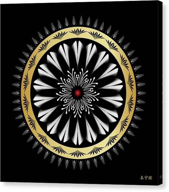 Mandala No. 97 Canvas Print