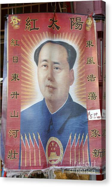 Mao Zedong Hanging Vancouver Chinatown Canvas Print