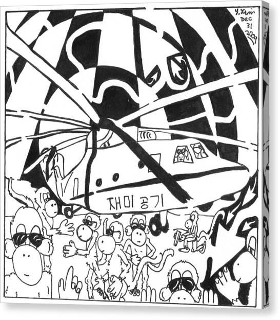 Mash Research Team Of Monkeys Maze Comic Canvas Print by Yonatan Frimer Maze Artist