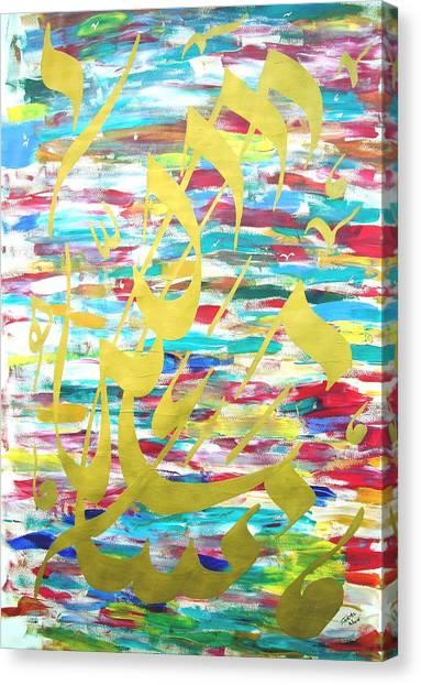 Mashallah Painting Canvas Print