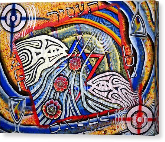 Mazalcha Your Stars Canvas Print