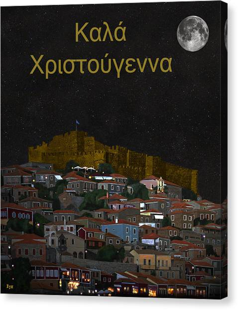 Molyvos Christmas Greek Canvas Print