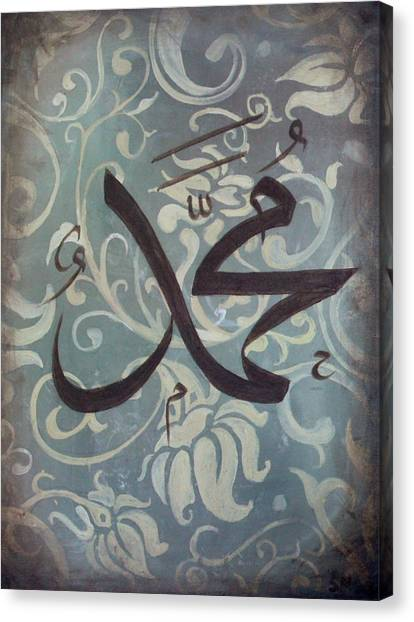 Islamic Art Canvas Print - Muhammed Saas by Salwa  Najm