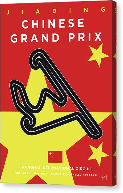 Chinese Canvas Print - My Chinese Grand Prix Minimal Poster by Chungkong Art