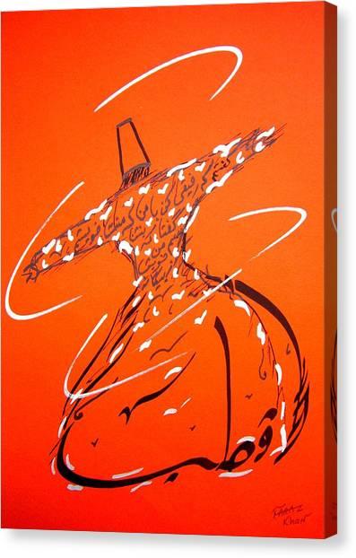 Mystic Dancer In Orange Canvas Print