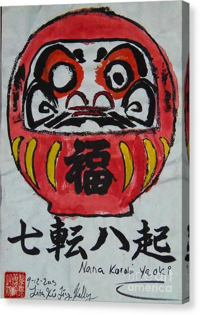 Nana Korobi Ya Oki Canvas Print