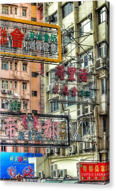 Hong Kong Canvas Print - Neon by Lorelle Phoenix