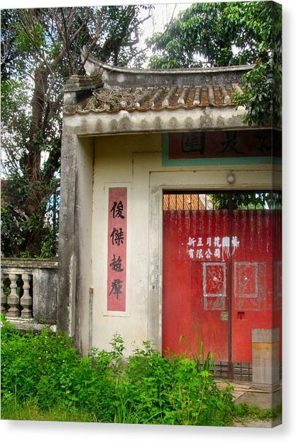 Old Chines Village Door Series Five  Canvas Print by Kathy Daxon