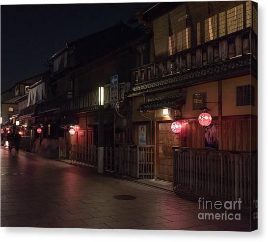 Old Kyoto Lanterns, Gion Japan Canvas Print