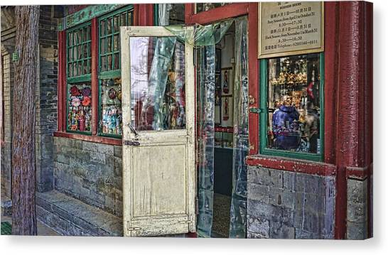 Old Shop Canvas Print by Barb Hauxwell