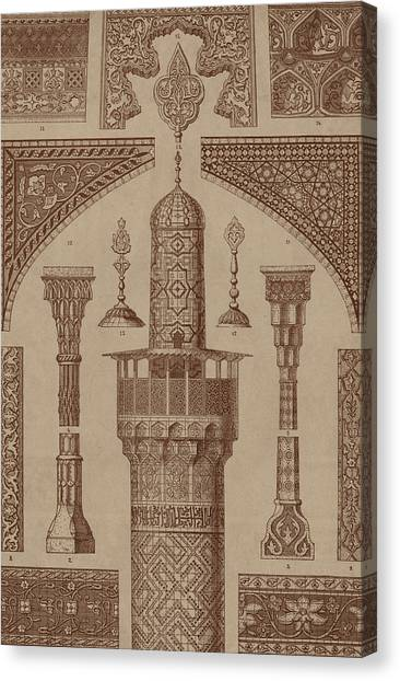 Muslim Canvas Print - Persian Architecture  by Arabian School