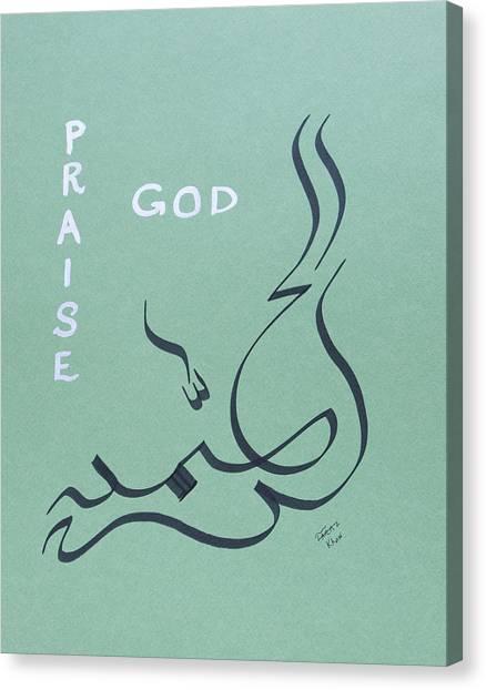 Praise God In Green And Silver Canvas Print by Faraz Khan