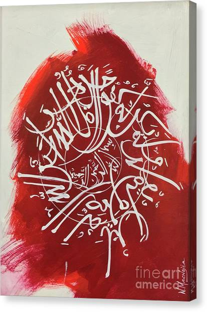 Canvas Print featuring the painting Qul-hu-allah-2 by Nizar MacNojia