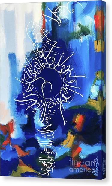 Canvas Print featuring the painting Qul-hu-allah by Nizar MacNojia
