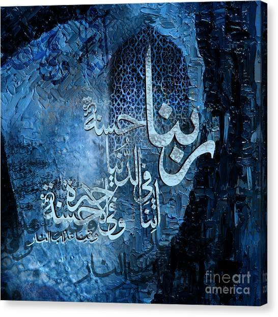 Rabba Na Atena  Canvas Print