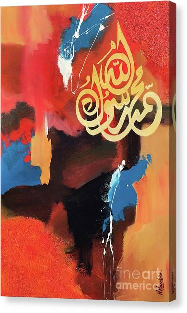 Canvas Print featuring the painting Rasul-allah by Nizar MacNojia