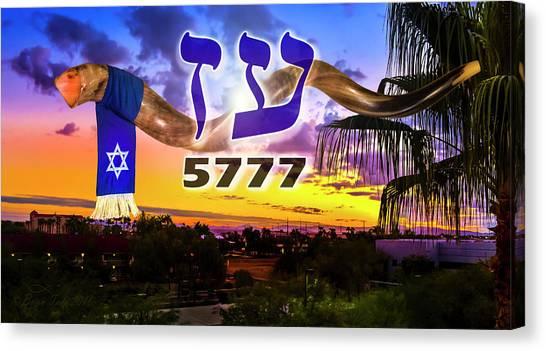 Rosh Hashanah 5777 Canvas Print