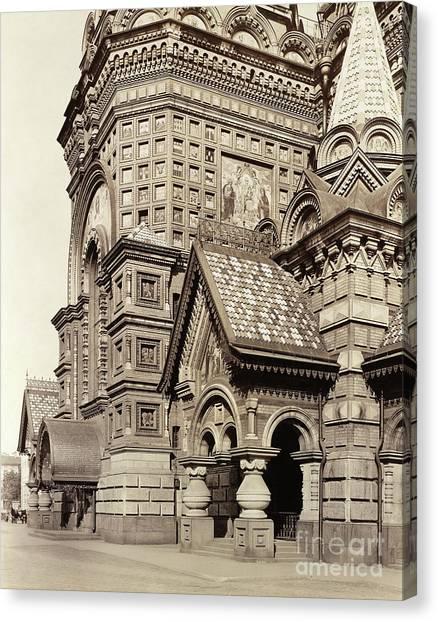 Russian Church 1917