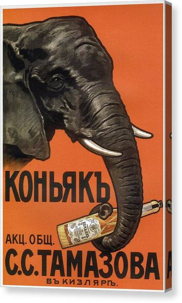 Cognac Canvas Print - Cognac Liquor - Elephant - Vintage Advertising Poster by Studio Grafiikka