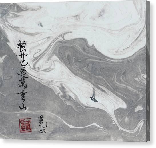 Sailed Past Ten Thousand Hills Canvas Print