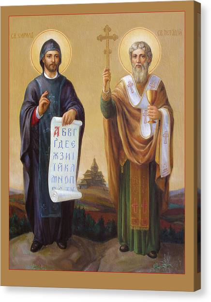 Communion Canvas Print - Saints Cyril And Methodius - Missionaries To The Slavs by Svitozar Nenyuk
