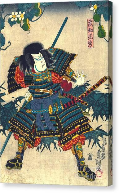 Samurai Hashiba Hisakichi 1860 Canvas Print