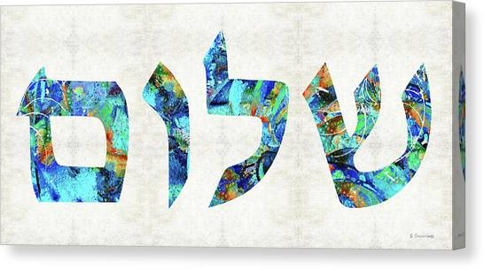 Torah Canvas Print - Shalom 19 - Jewish Hebrew Peace Letters by Sharon Cummings