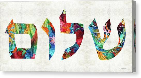 Torah Canvas Print - Shalom 20 - Jewish Hebrew Peace Letters by Sharon Cummings