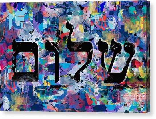 Judaism Canvas Print - Shalom  by Mark Ashkenazi