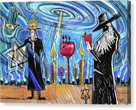 Shamayim Canvas Print