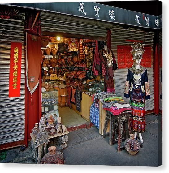 Canvas Print - Shanghai Fabric Shop by Murray Bloom