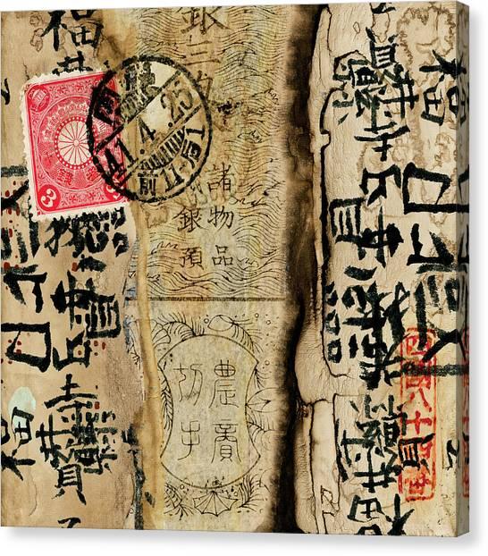 Books Canvas Print - Shikoku April 25 1941 by Carol Leigh