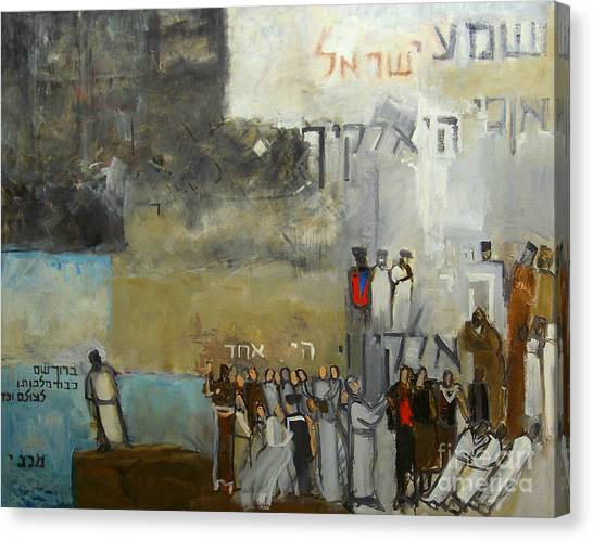 Old Testament Canvas Print - Sh'ma Yisroel by Richard Mcbee
