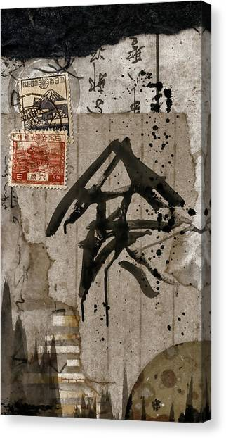 Chinese Calligraphy Canvas Print - Splattered Ink Postcard by Carol Leigh