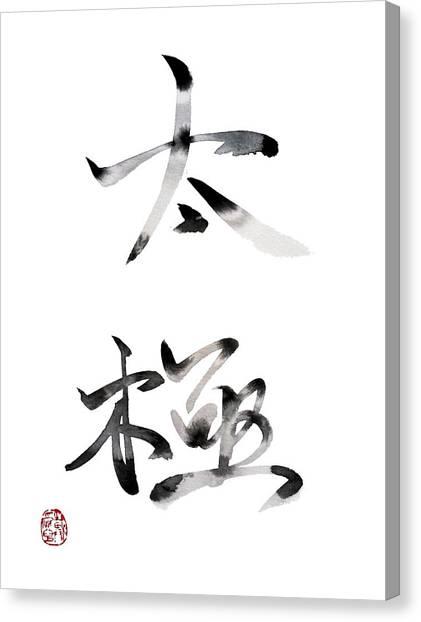 Tai Chi Canvas Print